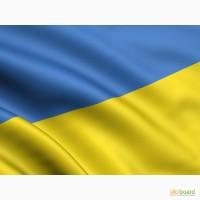 НАЙДУ ЛЮБОЙ ТРАНСПОРТ для грузоперевозки по Украине