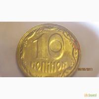 Брак монеты 10 копійок 2008г