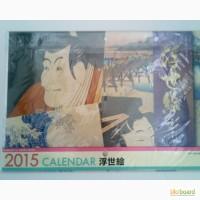 Настенный японский календарь 2015