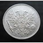 50 пенни 1917г.Россия для Финляндии.Серебро