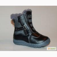 Зимняя обувь для мальчиков CBT.T арт.Т62-1 black с 22-24р