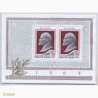 Почтовые марки СССР 1964. Блок В. И. Ленин (1870 - 1924) организатор КПСС и СССР