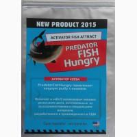 Купить Fish Hungry - приманка для хищной рыбы оптом от 50 шт
