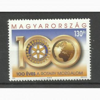 Продам марки Венгрии (негашеные)
