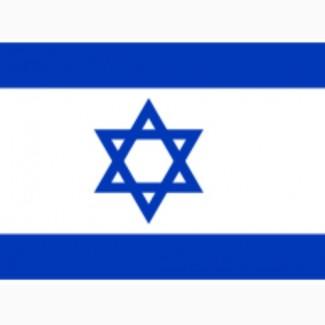 Работа в Израиле для всех.Работа в Израиле для мужчин и женщинУо