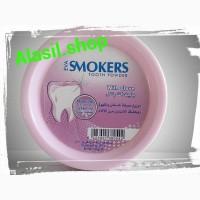 Зубной порошок с ароматом гвоздики Eva Smokers Египет 40 г