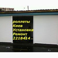Продажа петель в алюминиевые двери С94 Киев, петли в двери S94. ремонт дверей Киев