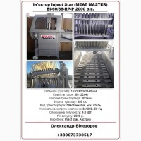Инъектор Inject Star (MEAT MASTER) BI-60/88-RP-P 2000 г.в