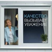 Металлопластиковые окна от производителей