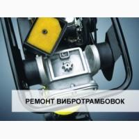 Ремонт строительного оборудования и инструмента