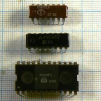 Продаются наборы КМОП микросхем 561 серии