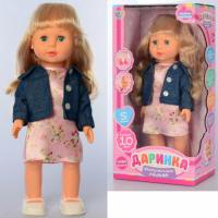 Интерактивная кукла Даринка M 4407 UA