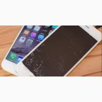 Выкуп техники Apple (рабочей и не очень), Онлайн оценка