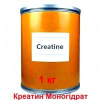 Креатин Моногидрат польша 1 кг