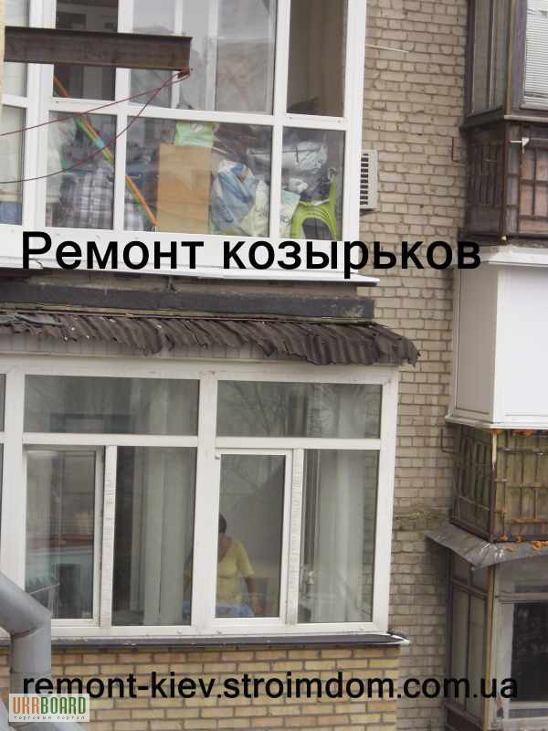 Фото до оголошення: балконам - да, балконной халтуре - нет! .