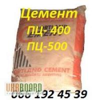 Цемент. Доставка Киев и Киевская область.