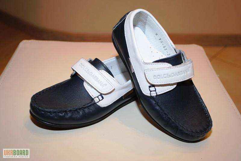 Обувь мужская зимняя в санкт-петербурге