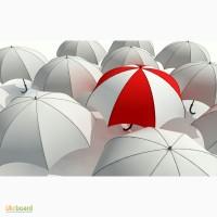Продам зонты