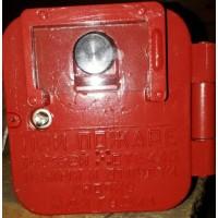 Пожарный извещатель ПКИЛ-9