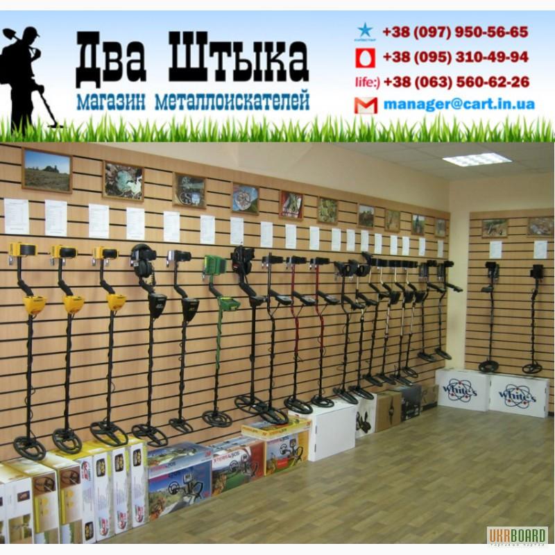 Фото 6. Металлоискателя Ground EFX MX200E + подарки. Бесплатная доставка по Украине