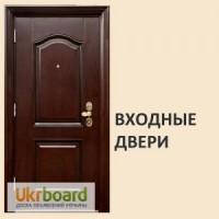 Входные двери от производителя на заказ