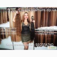 Продажа волос на Украине. Продам волосы для наращивания Украина. Россия 1700 грив