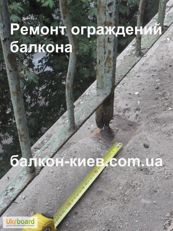 Ремонт ограждений балкона. укрепление и усиление парапетов н.