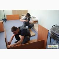Мебель собрать на дому недорого Кривой Рог цена