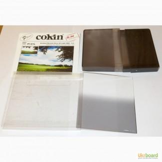 Продаю Cokin Gradual Grey G2 Р121L