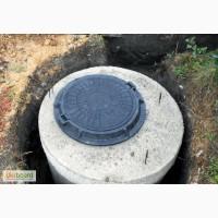 Ж/б кольца, крышки для колодцев, скважин, канализации - Харьковская область