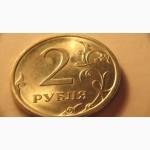 Брак монеты России 2рубля - раскол штампа