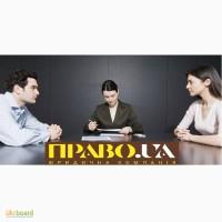 Адвокат в сімейних справах Полтава Адвокат по розлученню і аліментам
