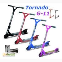 Самокат трюковой Tornado G-11
