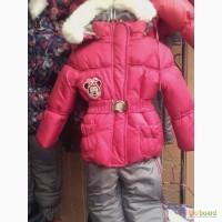 Детские зимние комбинезоны-тройка Малика для девочек 1-5 лет