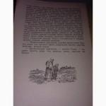 Книга А.П. Чехов Мужики 1951 г