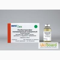 Пиобактериофаг поливалентный 20МЛ N4 флак