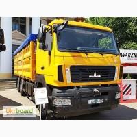 Продам зерновоз МАЗ-6501С9-8526-000 ДЕШЕВО