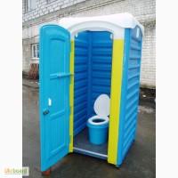 Биотуалет, туалетная кабина - ТМ «Укрхимпласт»