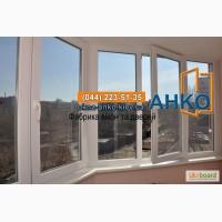 Алюминиевые и Металлопластиковые Окна, Двери, Балконы под Ключ Киев и Область - «АНКО»