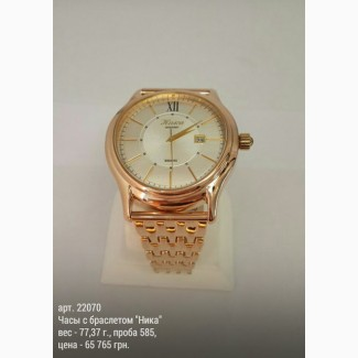 У продать часы б наручные челябинск часы продам