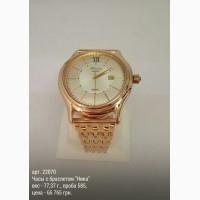 Часы золотые с золотым браслетом Ника