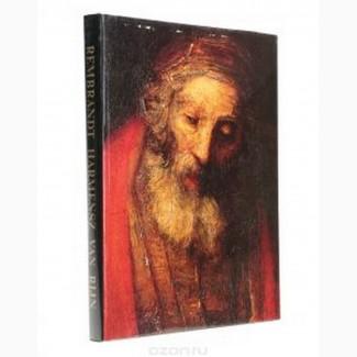 Продам: Рембрандт Альбом высококачественных репродукций Антиквариат на подарок