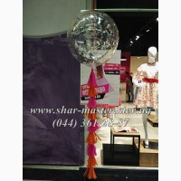 Большие воздушные шары с конфетти и кисточками Киев, шарики с гелием