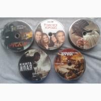 DVD кино фильмы 2 грн. штука распродажа, фабричные, ассортимент, дешево