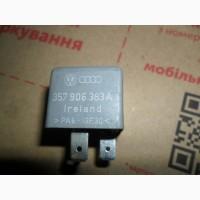 Реле 135, WV-Ауди 357 906 383A оригинал