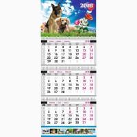 Календари самые низкие цены в Украине