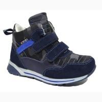 Демисезонные ботинки для мальчиков Солнце арт. PT81B blue с 27- 32 р