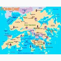 Доставка товара из Гонконга в Украину