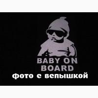 Наклейка на авто Ребенок в машине Baby on board большая светоотражающая