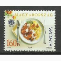Продам марки Венгрии (негашеная)